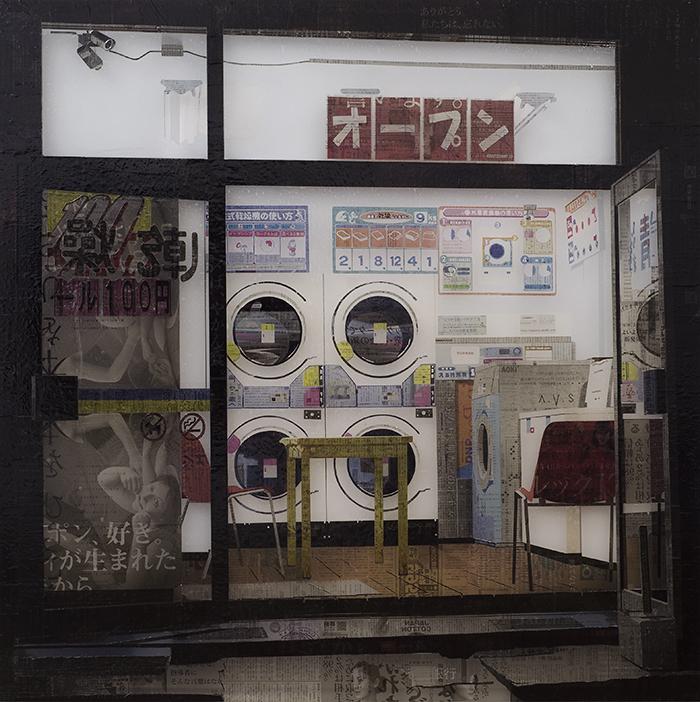 Kotonoocho_Kobe