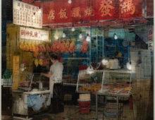 Bowrington Rd. Hong Kong