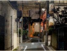 Komagome, Tokyo